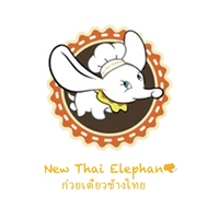 New Thai Elephant